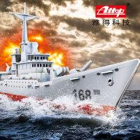 雅得玩具3D航空母�����逐��船模型��|立�w拼�D�和�益智�Y物