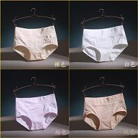 4条装女纯棉内裤舒适中腰性感包臀质面料提臀透气收腹三角裤