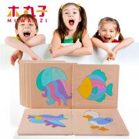 木制益智儿童拼图拼版动物 昆虫 早教拼图玩具 周岁生日圣诞节新年六一儿童节礼物