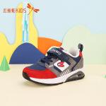 【1件2.5折后:44.75元】红蜻蜓童鞋新款男孩韩版秋鞋小学生校园气垫鞋男童儿童运动鞋