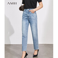 Amii极简黑科技冰氧酷九分牛仔裤女2021夏季新款显瘦锥形休闲裤子