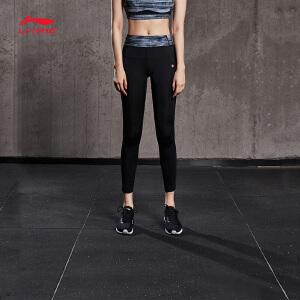 李宁健身裤女士训练系列速干凉爽紧身针织运动裤AULM144