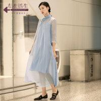 生活在左2018新品旗袍款长袖真丝连衣裙桑蚕丝长裙女文艺气质裙子