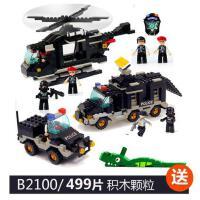 儿童玩具男孩益智力3 6 10岁小鲁班城市警察兼容乐高积木军事拼装