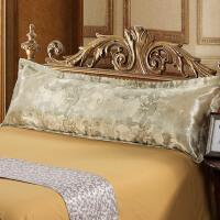 双人长枕套贡缎提花1.2/1.5/1.8m米情侣婚庆枕头套加长枕芯套 花园 金色