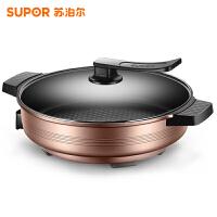 【SUPOR】苏泊尔 电饼铛 煎烤机6L大容量多功能家用 韩式多用途电火锅 烤炒菜煎锅不粘锅