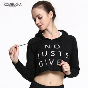 【限时特惠】KOMBUCHA瑜伽服2018新款女士性感露脐马甲线运动短款上衣瑜伽健身连帽宽松长袖外套K0142