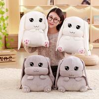 毛绒玩具女生布娃娃可爱玩偶软体垂耳兔子暖手抱枕捂手枕插手公仔