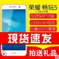 【支持礼品卡】honor/荣耀 畅玩5 移动版移动4G双卡双待智能手机 畅玩6