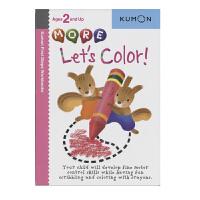 【首页抢券300-100】Kumon More Let's Color 公文式教育 涂一涂2 打造天才大脑的益智手工 幼