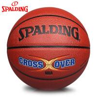 斯伯丁篮球官方正品耐磨室外nba7号水泥地比赛专用非真皮牛皮74-105