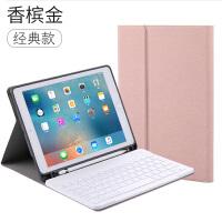 苹果ipad mini4蓝牙键盘ipadmini4保护套带笔槽迷你4硅胶防摔保护壳A15