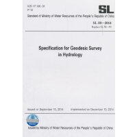 SL 58-2014 Specification for Geodesic Survey in Hydrology(水