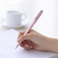 三年二班●爱好文具纯之风0.5mm中性笔黑色水笔 针管笔办公签字笔