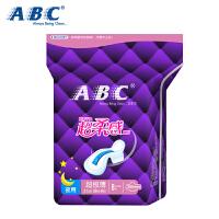 ABC夜用轻透薄倍柔干爽网面卫生巾8片