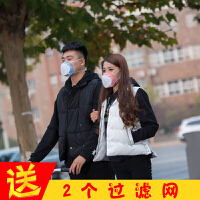 摩风 智能电动防雾霾口罩 男女随身便携式空气净化器带滤网防烟尘PM2.5面罩 送2个过滤网