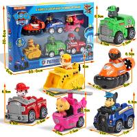 汪汪队停车场回力车仔变形立大功玩具全套8款狗狗巡逻队玩具