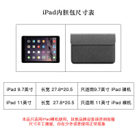 ipad2018新款保护套9.7苹果ipad air2保护套支架硅胶10.5寸仿皮网红壳苹果平板电脑