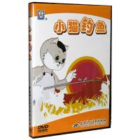 动画片 小猫钓鱼 正版DVD 上海美术版