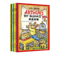 【正版包邮】亚瑟小子系列图画书(英语版.全10册) 畅销书籍 童书 正版(在线组套)亚瑟小子双语阅读系列(全10册)