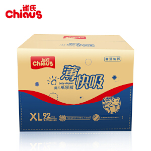 雀氏薄快吸纸尿裤XL92婴儿 薄款透气 男女宝宝通用宝宝尿不湿