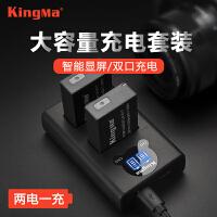 LP-E17电池for佳能EOS RP 750D 760D 800D 77D 200D单反相机M3