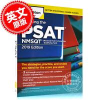 现货 破解 PSAT考试 初步学术评估测试 2019年版 英文原版 CRACKING PSAT 2019