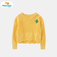 【1件2折】马卡乐童装22春新款女宝宝毛衣长袖套短款可爱头女童毛衫