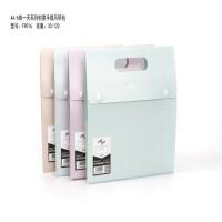 康百-NO.F9016 A4/6格一天系列创意手提风琴包