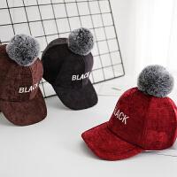 儿童帽子秋冬棒球帽毛球女童鸭舌帽男宝宝帽子