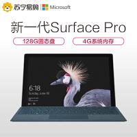 【苏宁易购】新一代Surface Pro 12.3英寸二合一平板电脑(4G 128G i5 FJT 00009 银色)