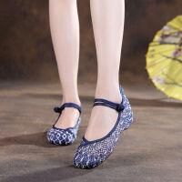 大东同款夏季青中年老北京布鞋透气网布鞋镂空凉鞋休闲女鞋单鞋内增高