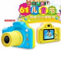 送儿童生日礼物 迷你相机拍立得 小单反 卡通