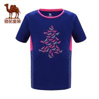 小骆驼童装 春夏新款儿童功能性圆领短袖T恤男童女童印花t恤