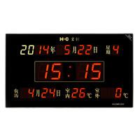 万年历电子钟led夜光客厅挂钟日历钟表静音夜光家用多功能 20英寸(直径50.5厘米)