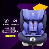 文博仕 HB-05 ISO硬接口车载儿童安全座椅 3C认证 9个月-12岁 汽车儿童安全座椅