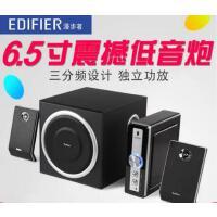 【支持礼品卡】Edifier/漫步者 C1多媒体台式电脑音箱 2.1带独立功放低音炮音响
