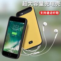 【新品】 iPhone6/7/8背夹电池 带音频听歌 手机充电宝 手机充电壳移动电源 iPhone 6plus/7pl