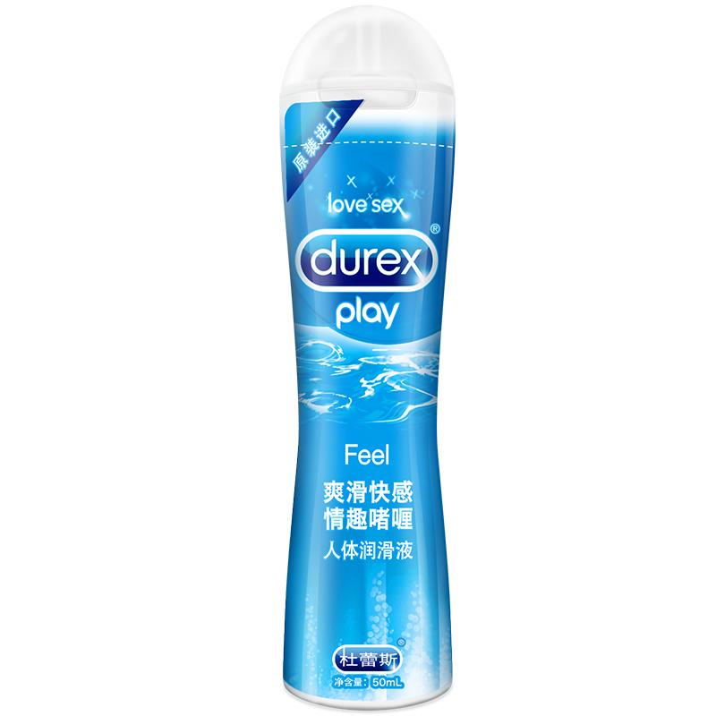 Durex 杜蕾斯 人体润滑剂 润滑油 成人 男女用 润滑液 情趣 水溶性 快感装50ml 原装进口人体润滑爱爱拍档 水溶性配方