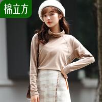 高领T恤女长袖2018冬季新款棉立方韩版百搭秋冬字母内搭打底衫
