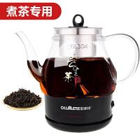 欧美特(OUMETE) 煮茶器黑茶普洱玻璃电热水壶蒸茶壶 全自动保温蒸汽电煮茶壶 PC08E