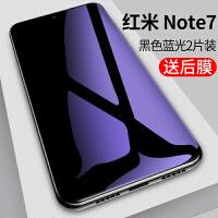 红米note7钢化膜note7pro手机膜小米note7防窥膜全屏覆盖无白边全包玻璃膜防偷看隐私抗蓝
