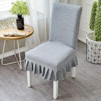 针织家用弹力座椅套餐椅垫套装简约酒店凳子套餐桌椅子套罩通用