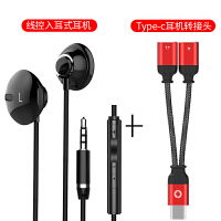 Type-c转接头小米8耳机reno六转换器se青春版tepy一加6t充电oppo findx二合一 3.5mm线控耳