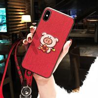 本命年苹果Xs Max手机壳挂绳iPhone7刺绣小猪硅胶套8plus创意6sp可爱卡通情侣女款6冬 6/6s 红色刺