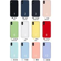 苹果x手机壳液态硅胶iPhone11pro max保护套防摔8plusxs max软壳6sp男女全包 颜色备注【6.5寸