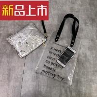 夏天塑料透明欧美大包包手提单肩包女式新款购物袋沙滩包水桶包