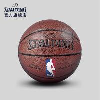 斯伯丁儿童篮球官方正品耐磨室外nba小学生幼儿园男5号非真皮牛皮74-673Y