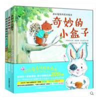 正版现货 意林儿童绘本馆《巴比兔系列成长绘本 我今天不想见任何人+奇妙的小盒子+真的很特别》海伦娜・卡拉杰克 3-7岁