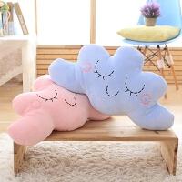 可爱云朵抱枕靠枕飘窗摆设儿童房装饰ins床头靠垫大靠背沙发靠垫